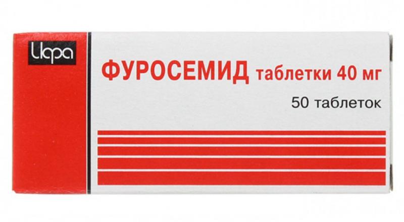 Фуросемид: инструкция по применению таблеток и уколов, состав, дозировка, аналоги диуретика