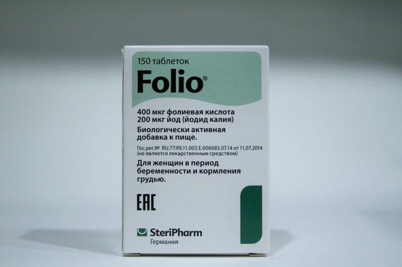 Фолиевая кислота при беременности: дозировка, как принимать женщинам и мужчинам при планировании беременности