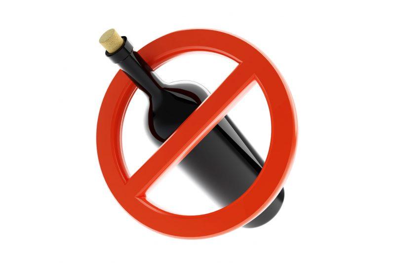 Алкогольное отравление: симптомы, лечение в домашних условиях