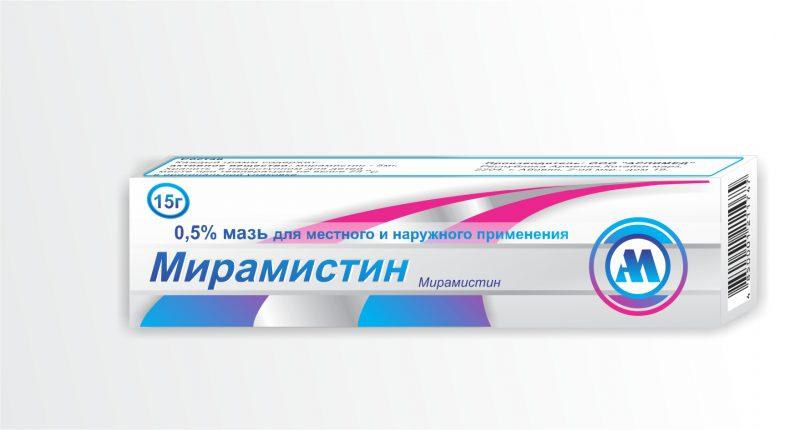Мирамистин: состав препарата, формы выпуска, инструкция по применению, аналоги антисептического средства
