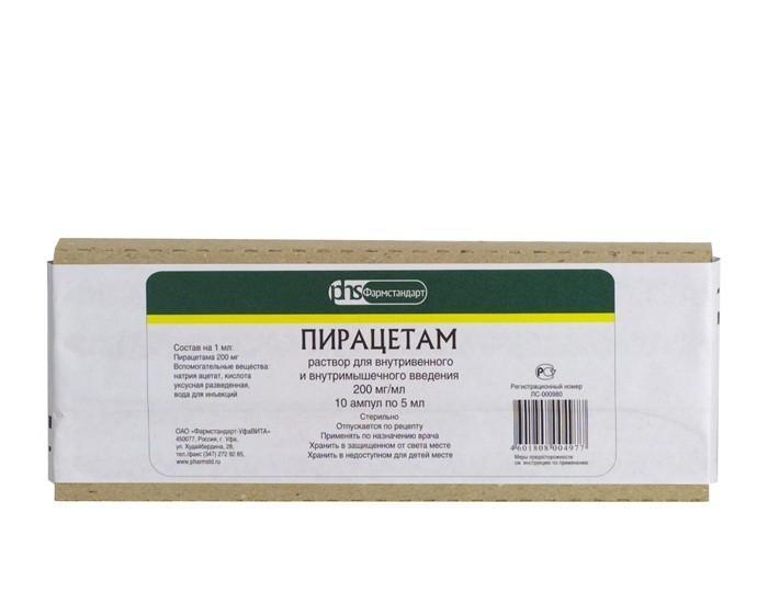 Пирацетам: инструкция по применению, аналоги препарата в таблетках и в уколах