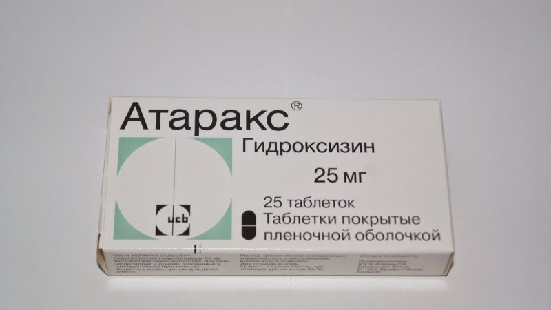 Атаракс: инструкция по применению, для чего назначают таблетки, аналоги