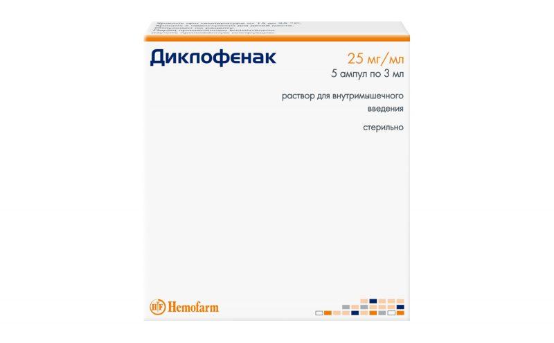 Диклофенак: от чего помогает, формы выпуска, инструкция по применению для взрослых и детей, состав, аналоги