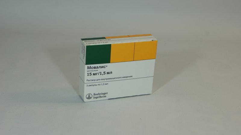 Мовалис: аналоги дешевле – в уколах и в таблетках
