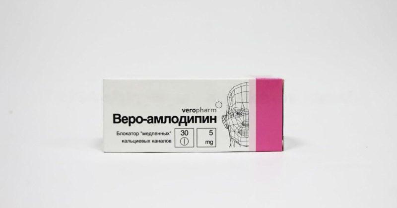 Веро-Амлодипин: инструкция по применению таблеток, от чего помогают, состав, аналоги