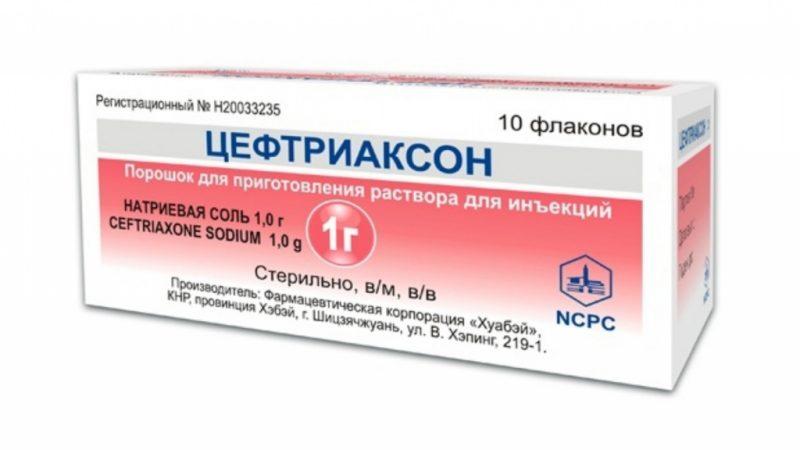Цефтриаксон: инструкция по применению антибиотика, аналоги в уколах и таблетках