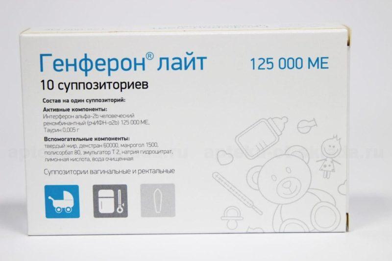 Зовиракс или Ацикловир — что лучше: сравнение противовирусных препаратов, состав, формы выпуска, показания к применению