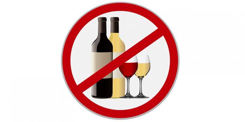 Диклофенак и алкоголь: совместимость, можно ли пить спиртное, применяя НПВП