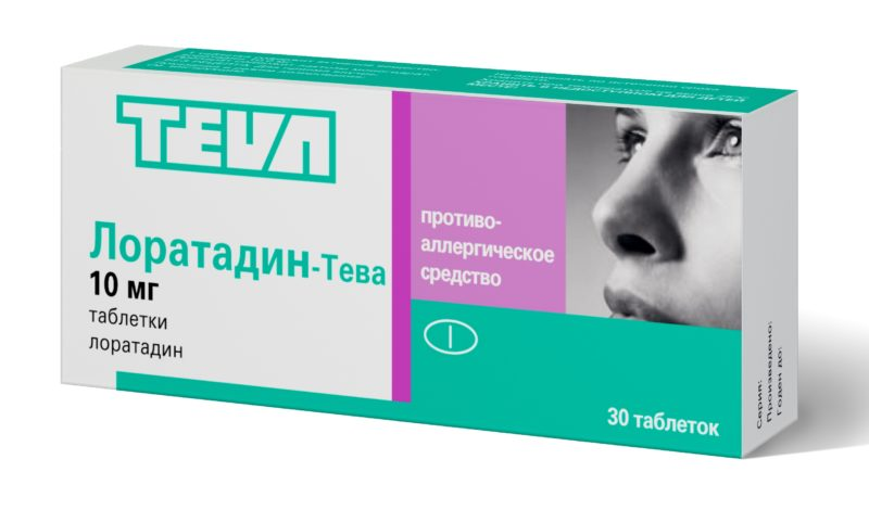Лоратадин Тева: инструкция по применению таблеток, состав, аналоги противоаллергического препарата