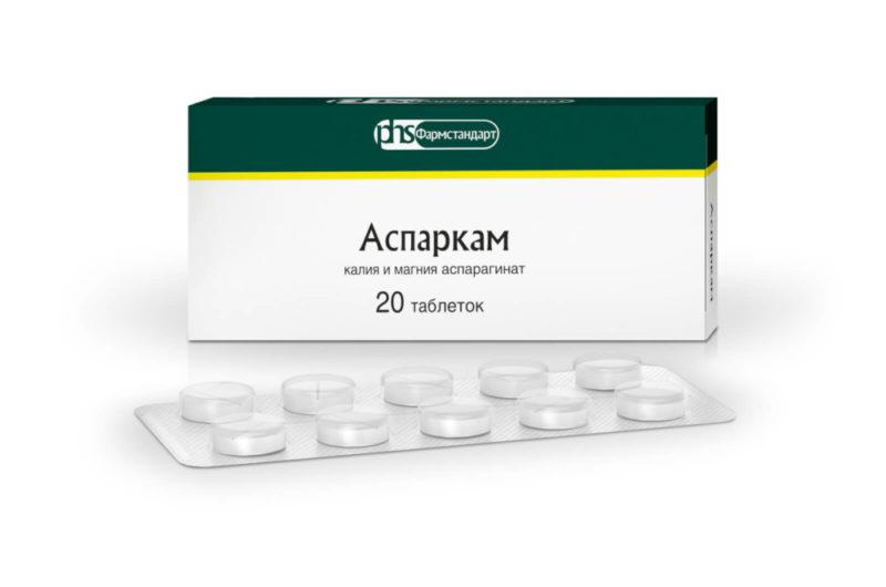 Аспаркам: показания к применению, формы выпуска, инструкция, аналоги препарата калия и магния