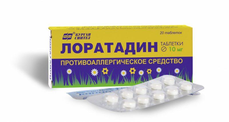 Таблетки Лоратадин: инструкция по применению для взрослых и детей, состав, аналоги