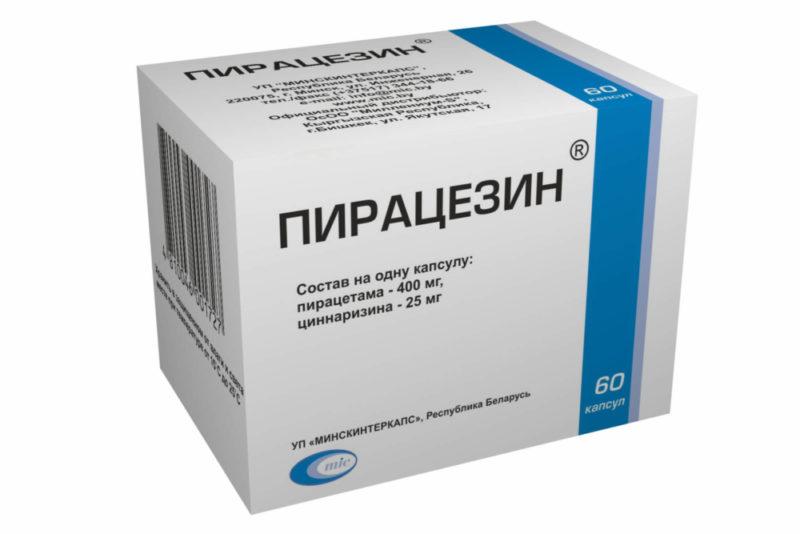 Пантогам Актив: инструкция по применению, состав, дозировка, аналоги ноотропного препарата