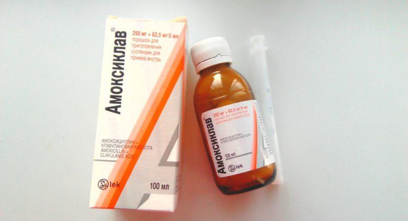 Амоксиклав для детей: инструкция по применению, формы выпуска, состав, дозировка, аналоги антибиотика