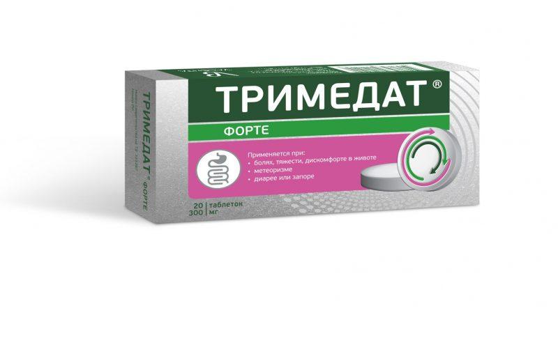 Таблетки Тримедат: инструкция по применению, состав, дозировка, аналоги
