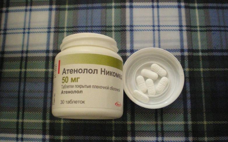 Атенолол Никомед: показания, инструкция по применению таблеток, состав, аналоги