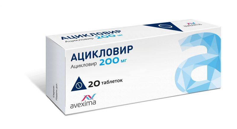 Ацикловир детям: инструкция по применению, состав, дозировка, аналоги противовирусного препарата