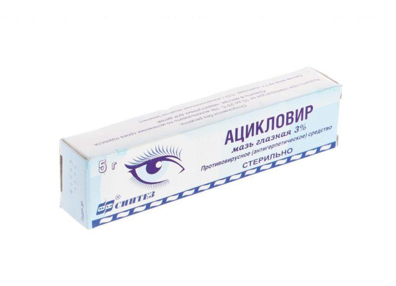 Глазная мазь Ацикловир: инструкция по применению, состав, аналоги противовирусного препарата