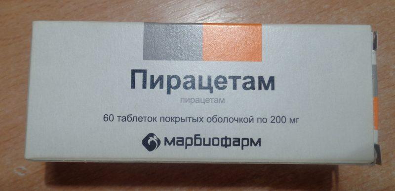 Пирацетам: от чего помогает, инструкция по применению, состав, аналоги ноотропного препарата