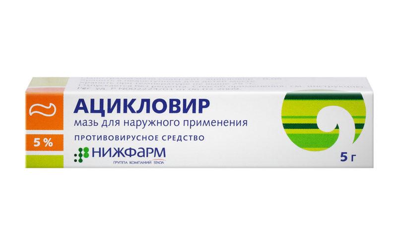 Ацикловир при беременности: показания, инструкция по применению, формы выпуска, состав, аналоги противовирусного препарата