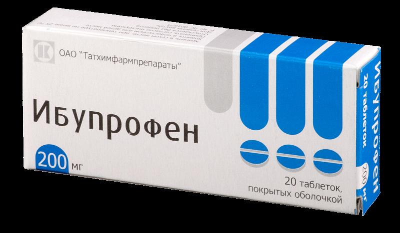 «Ибуклин Юниор»: инструкция по применению для детей, состав таблеток, аналоги