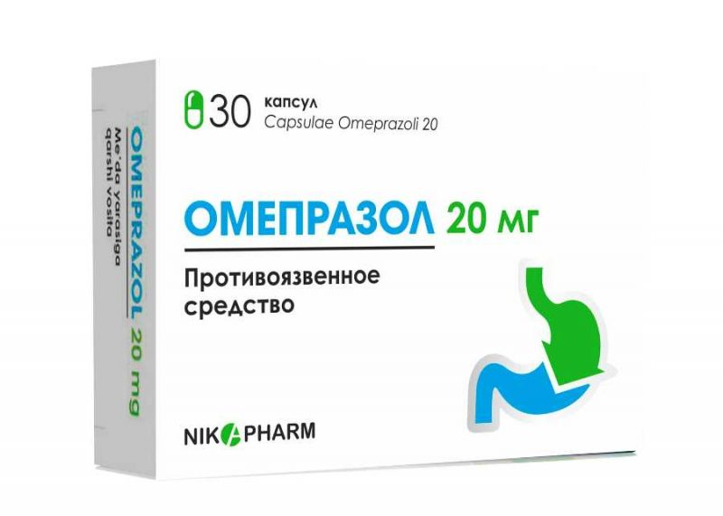 Таблетки Омез: от чего помогают, инструкция по применению, состав, аналоги препарата