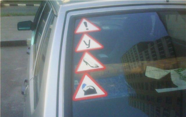 Пять полезных гаджетов для твоей машины