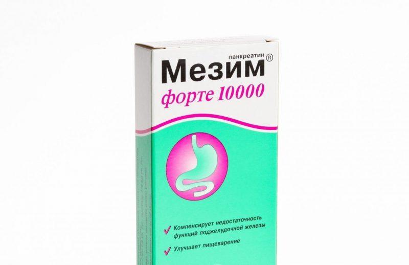 Панкреатин: от чего помогает, инструкция по применению таблеток для взрослых и детей, состав, аналоги