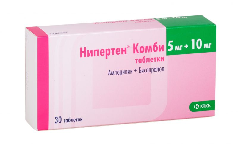 Амлодипин: аналоги и заменители с наименьшими побочными эффектами