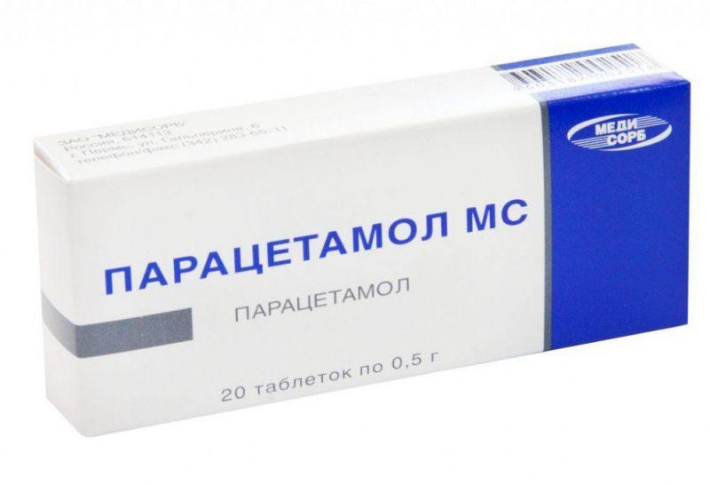 Парацетамол: инструкция по применению, формы выпуска для взрослых и детей