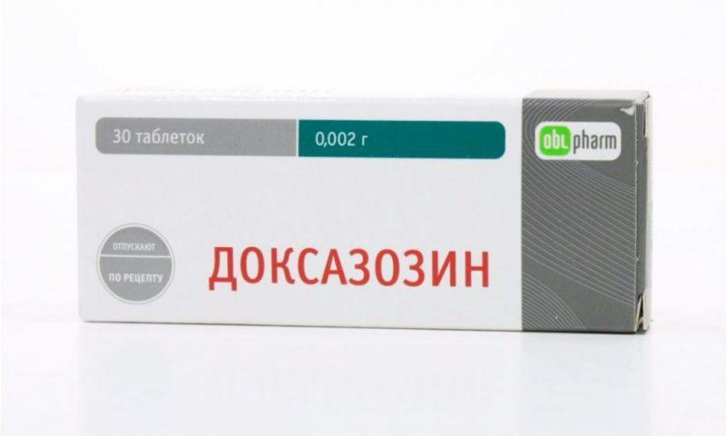 Аденома простаты у мужчин: симптомы, диагностика, эффективные методы лечения