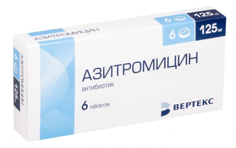 Азитромицин для детей: инструкция по применению, формы выпуска, состав, дозировка, аналоги