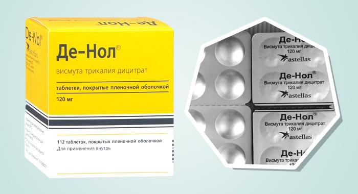 Де-Нол: побочные действия и противопоказания, инструкция по применению, состав, аналоги противоязвенного препарата