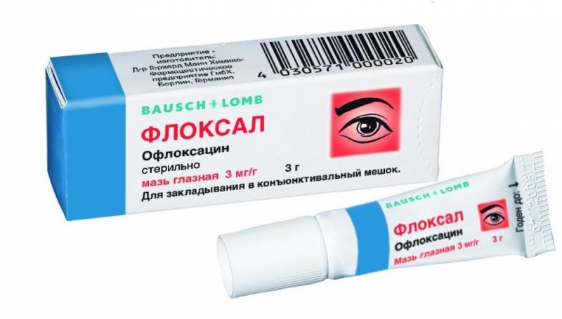 Мазь Флоксал: инструкция по применению глазной мази с антибиотиком, состав, аналоги