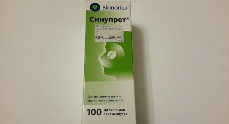 Синупрет: аналоги дешевле и российские, в таблетках и каплях, инструкция по применению