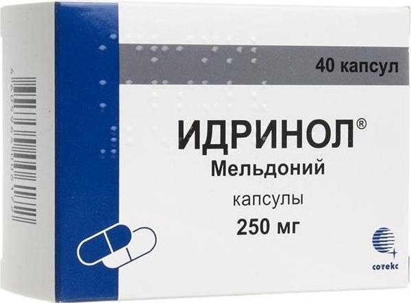 Милдронат 500 мг: инструкция по применению капсул, состав, аналоги