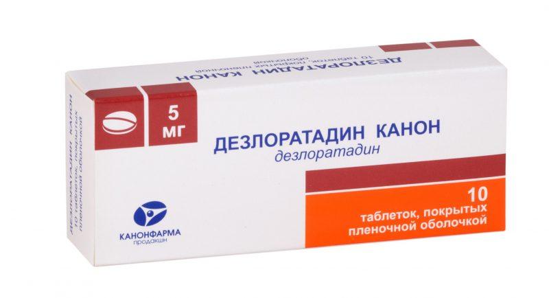 Дезлоратадин: инструкция по применению таблеток, состав, аналоги антигистаминного препарата
