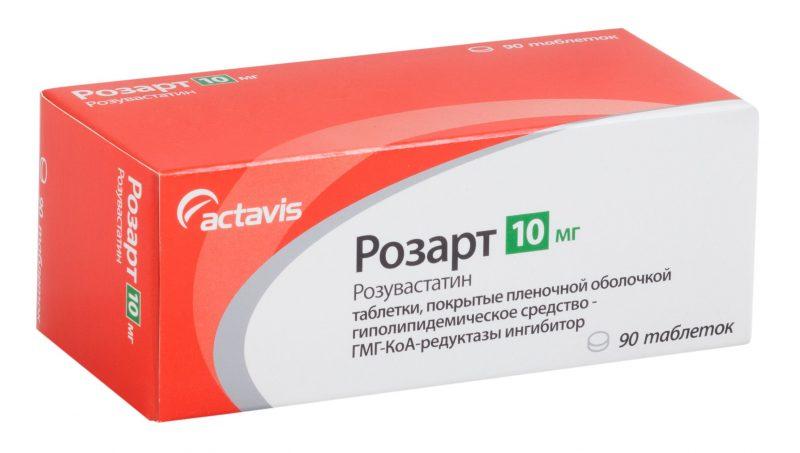 Розарт: инструкция по применению таблеток, состав, аналоги гиполипидемического препарата
