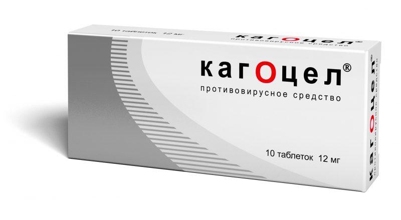Как принимать Кагоцел взрослым и детям: показания, инструкция по применению таблеток, состав, аналоги противовирусного препарата