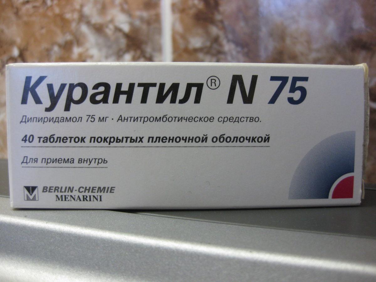Курантил: для чего назначают, показания к применению таблеток, состав, дозировка, аналоги