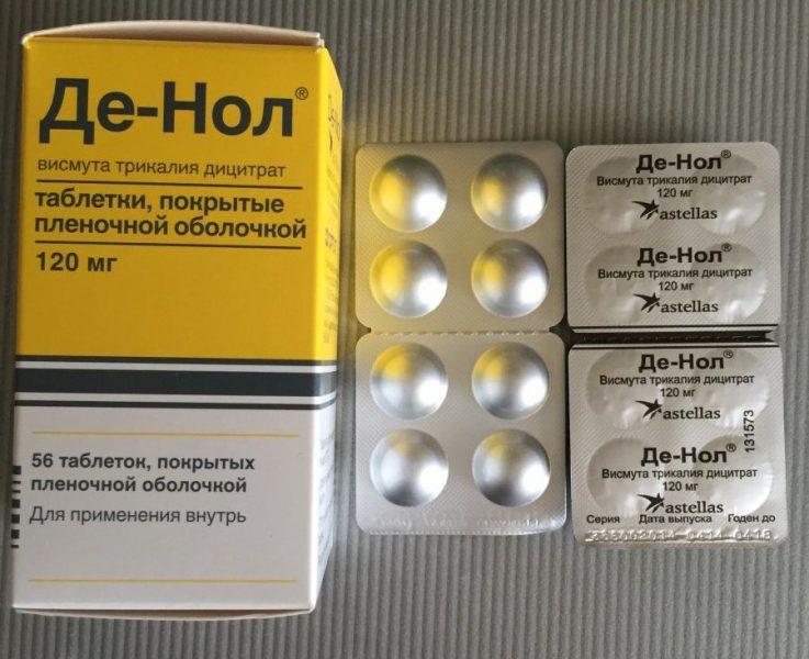 Де-Нол: показания к применению, состав, аналоги противоязвенного препарата