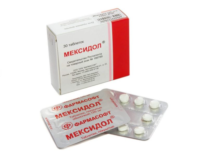 Таблетки Мексидол: инструкция по применению, состав, аналоги