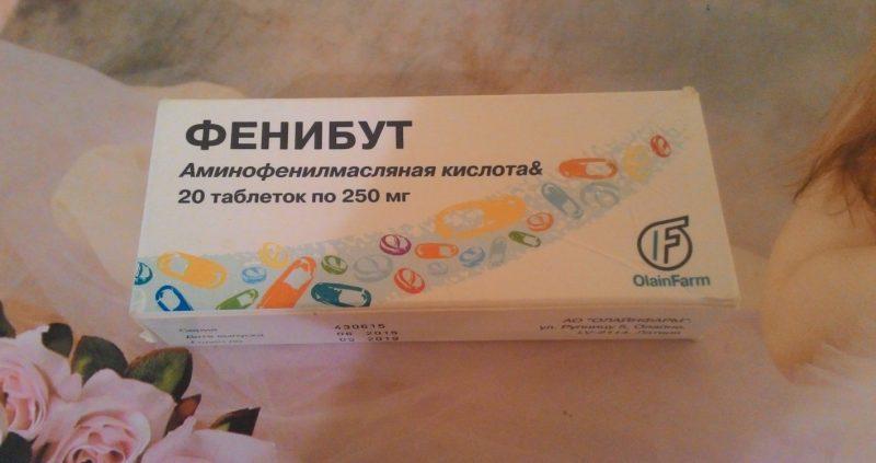 Фенибут: аналоги российские и зарубежные, действующее вещество, инструкция по применению
