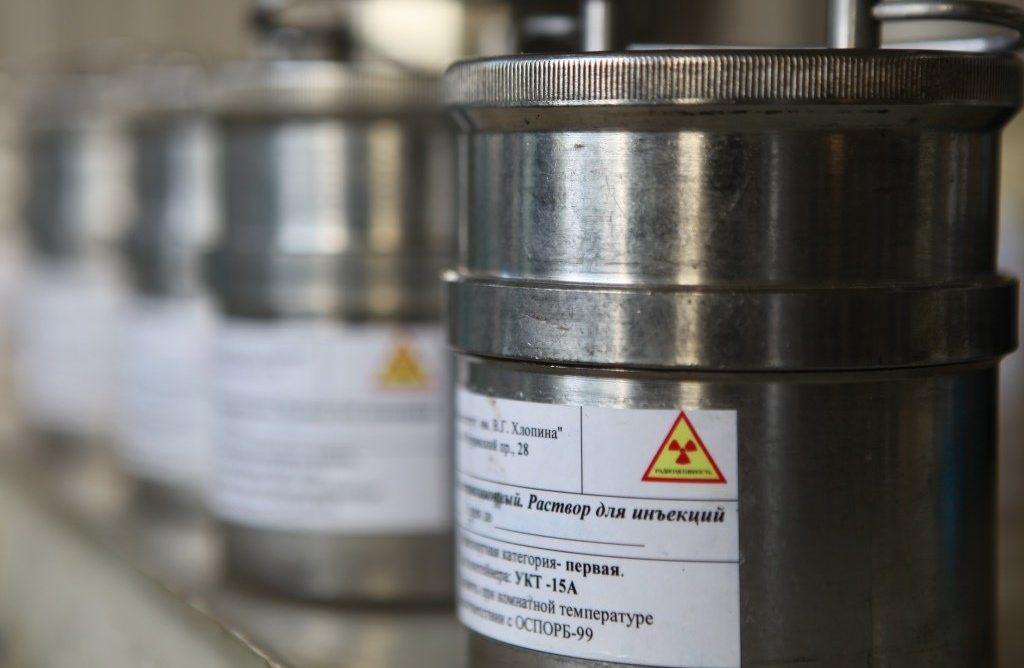 Радиоактивный йод: что это такое, как используют для лечения, последствия применения