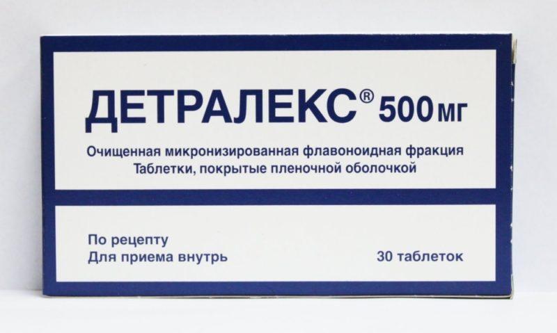 Троксевазин: аналоги дешевле, формы выпуска, состав венотонизирующего препарата