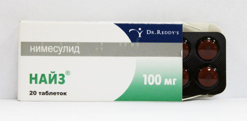 Нимесил: аналоги дешевле – в порошке и в таблетках, действующее вещество препарата