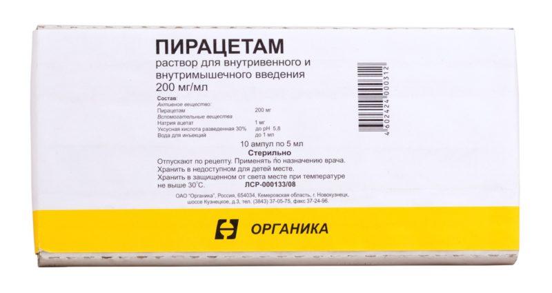Уколы Пирацетам: инструкция по применению, состав, аналоги ноотропного препарата