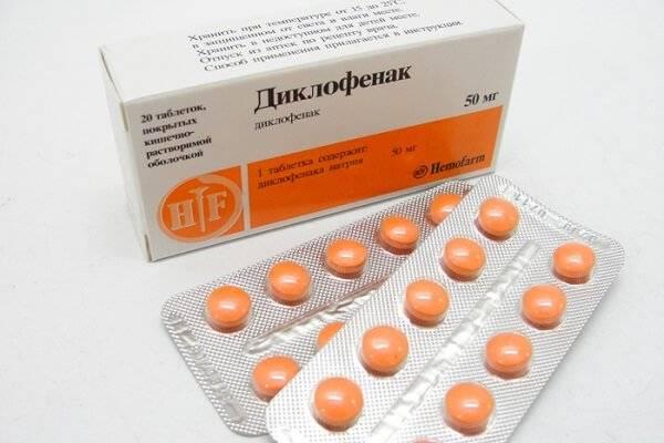 Таблетки Диклофенак: инструкция по применению, от чего помогает, состав, дозировка, аналоги