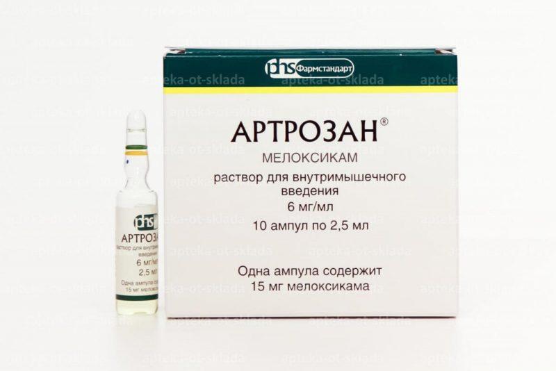 Артрозан: инструкция по применению и состав различных форм выпуска: уколы, таблетки, мазь – аналоги препарата