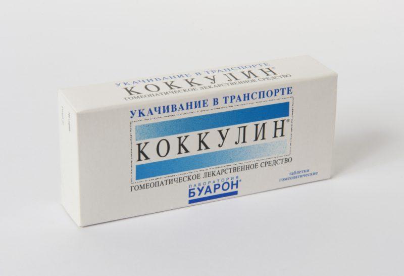 Таблетки от укачивания в транспорте: список препаратов для детей и взрослых