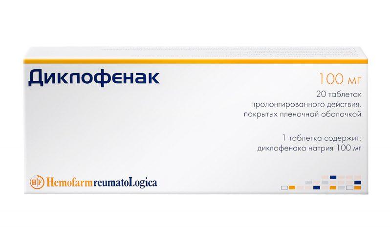 Аркоксиа 90 мг: инструкция по применению таблеток, состав, аналоги обезболивающего препарата